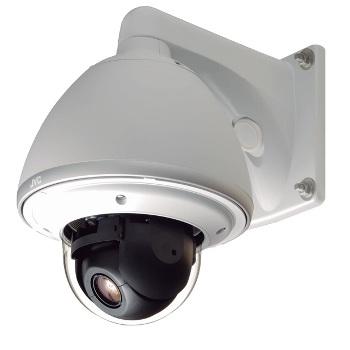 Сетевая уличная видеокамера для видеосъемки и при -40°С